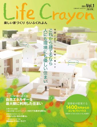 LifeCrayon